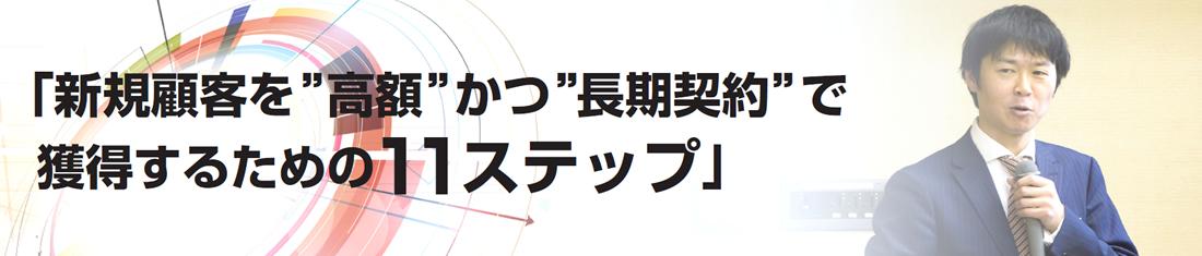 動画画面ヘッダー1100